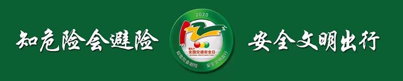 微信图片_20201201233502.jpg